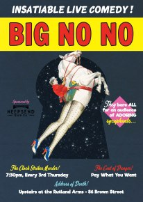 Big No No - 2015